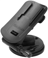 Garmin Fitness Mounts garmin 010 11031 00